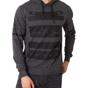 Sötétszürke férfi pulóver nyomtatással✅ - Basic
