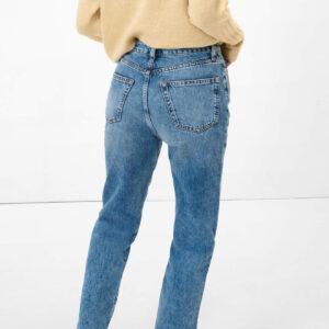 Regular waist straight farmer ORSAY