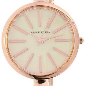 Női karóra Anne Klein AK/N1470RGST - Vízállóság: 30m (páraálló)