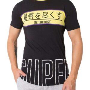 fekete férfi póló nyomtatással✅ - Basic