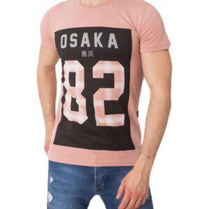 Rózsaszín férfi póló nyomtatással✅ - Basic